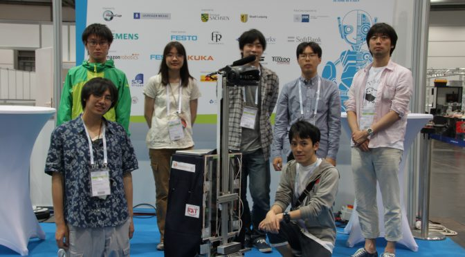 We have finished 14th in RoboCup2016